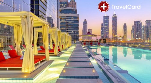 5* Ваканция в Дубай снимка 8