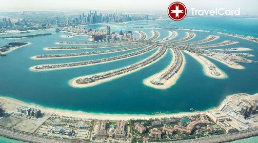 5* Ваканция в Дубай снимка 7