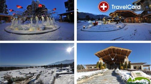 5* Зима в Пирин Голф снимка 10
