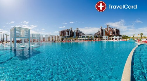 5* UALL в Selectum Luxury Resort снимка 1