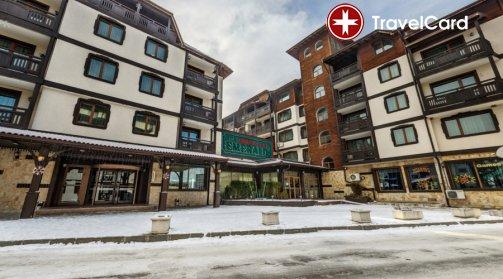 4* Зимна ваканция в Банско