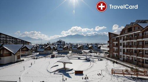 3* Ски сезон в Банско