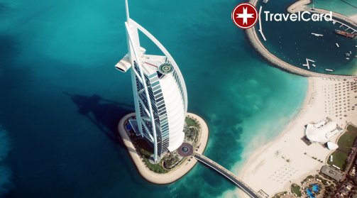Премиум пакет в Дубай снимка 1