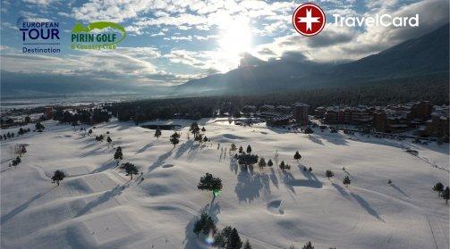 4* Коледа в Пирин Голф снимка 10