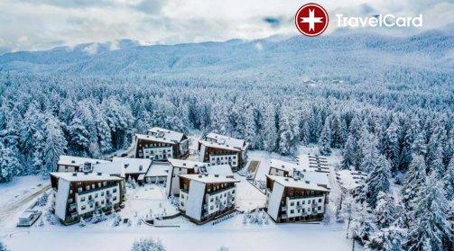 4* Зима в Боровец снимка 2