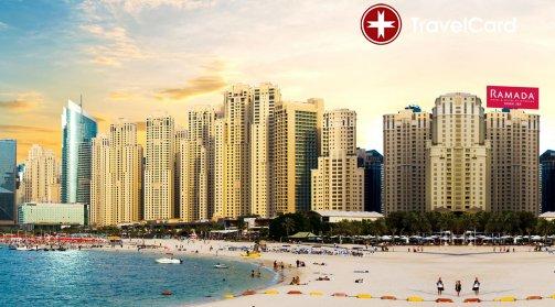 4* Лукс в Дубай