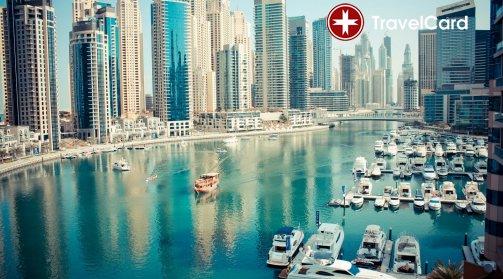 Екскурзия в Дубай снимка 10