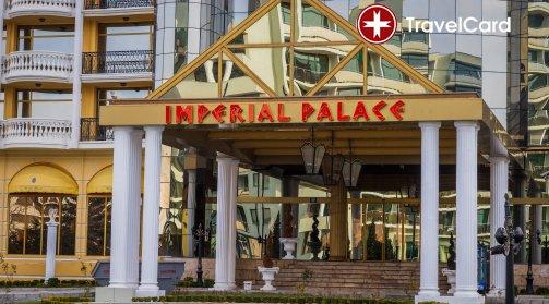 5* ALL Inclusive в Империал Палас снимка 4