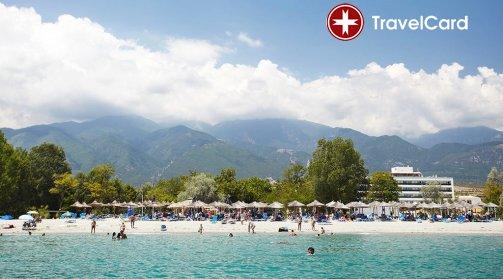 4* UAI в Olympus Grand Resort снимка 1