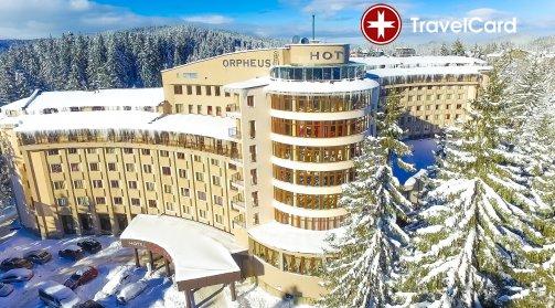 4* Коледа в хотел Орфей снимка 2