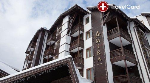 5* СПА Уикенд в хотел Амира снимка 2