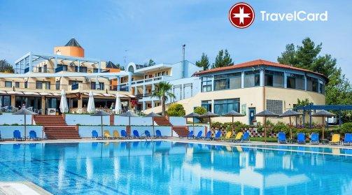 4* Лято в хотел Атриум снимка 1