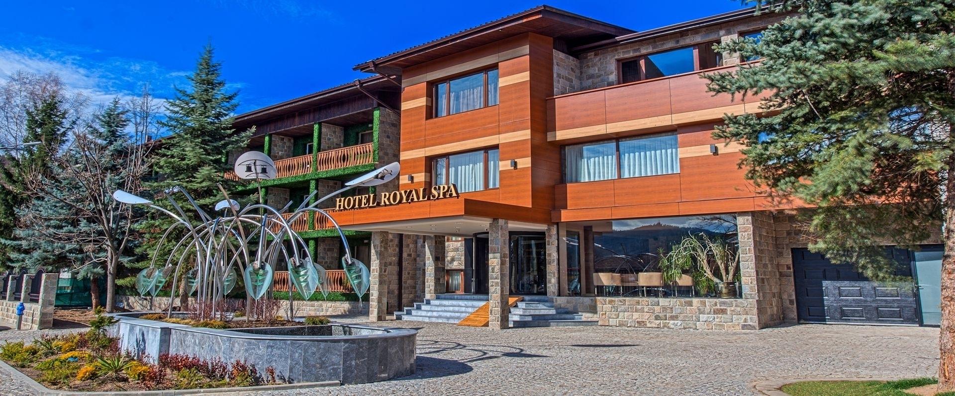 Хотел Роял Спа****