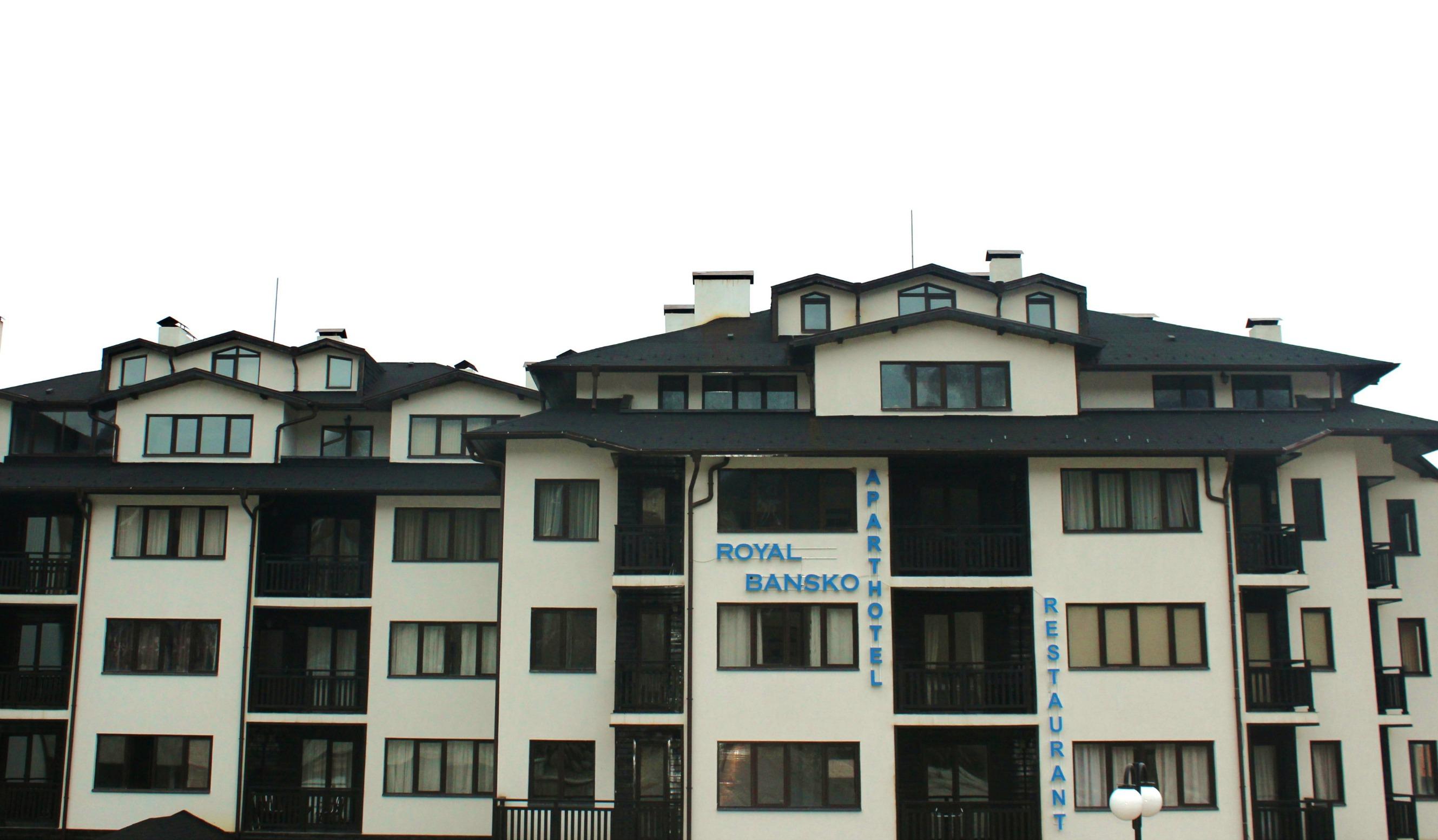 Хотел Роял Банско